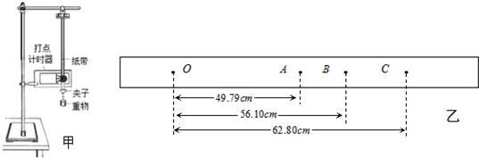 电路 电路图 电子 原理图 537_177
