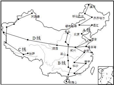 中国山脉高原盆地图