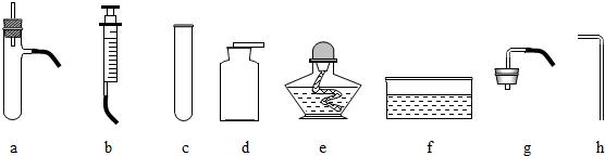 (填一条性). 19.野炊过程实际上是运用化知识分、解决问题的过程因为该项活动过程中涉及许多化运用.某野活,学携带了锅、牛肉、面、西红柿食用油、食盐、精、食醋、去污粉有效成份为碳钠)等品. 使用;B.使用内焰加热;C.用外焰加热 携带程中,不慎将装盐、去污粉瓶子混淆了.要将它区开来,适选用