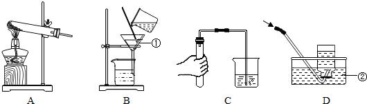 电路 电路图 电子 工程图 平面图 原理图 530_151