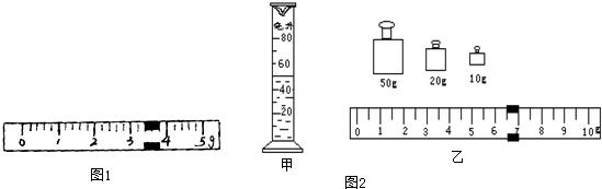 3 科学探究:物质的密度