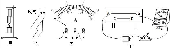 小华用一根阻值为10Ω,额定电压为6v的电热丝,制作一台加热器,所用