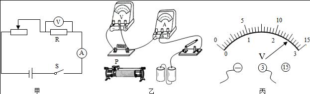用如图甲的电路测定量定值电阻r的阻值.