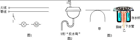 三灯开水器电路图