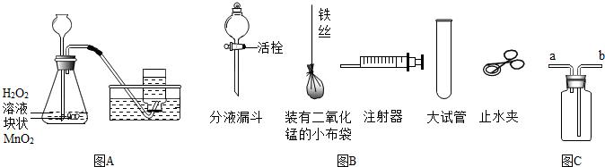 电路 电路图 电子 原理图 674_187