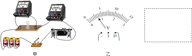 方向盘60v电动车电路图与接线图