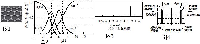 电路 电路图 电子 原理图 671_149