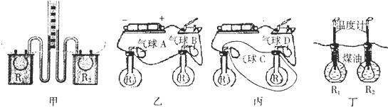 电路 电路图 电子 原理图 545_151