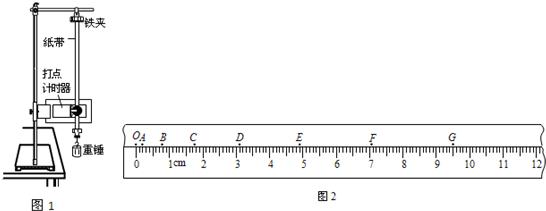②电火花计时器接在频率为50hz的交流电源上,图2为实验中打出的一条纸
