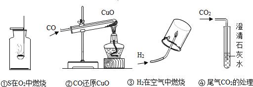 电路 电路图 电子 原理图 512_176