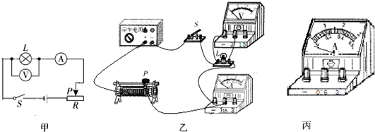 22 (5)若将两个小灯泡串联后直接接在3v电源的两端,两灯消耗的