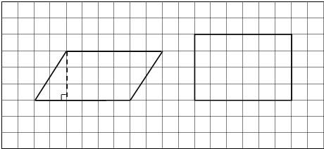 下面每一个小方格边长1厘米 在方格纸上画出