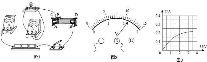 电路 电路图 电子 工程图 平面图 原理图 660_199
