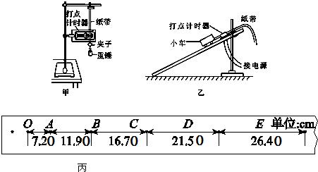 电路 电路图 电子 原理图 451_244