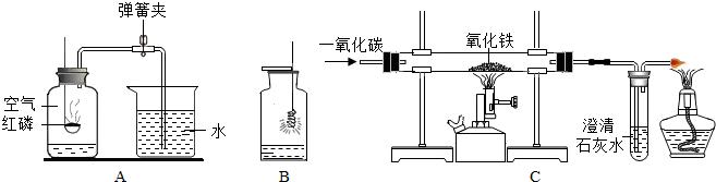 电路 电路图 电子 设计 素材 原理图 657_167