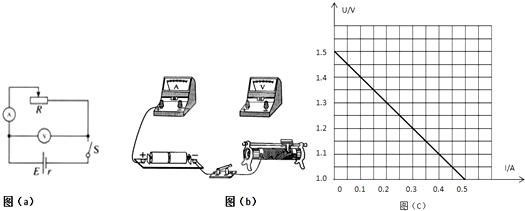 在测量电源电动势与内阻实验中