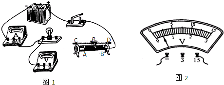 8v,电阻约为10Ω的小灯泡一个,电压为6v的铅蓄电池,电流表(0~0.