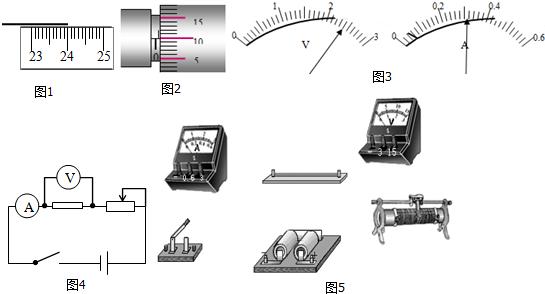 """在""""测定金属电阻率""""的实验中,某同学进行了如下测量"""
