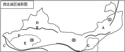 """读""""西北地区地形图""""回答下列问题"""
