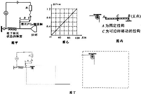 电路 电路图 电子 原理图 470_313