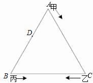△ABC是一个等边三角形跑道,D在A、B小学,且之间v跑道奉化首页图片