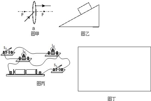 如图所示是电吹风的简化电路图