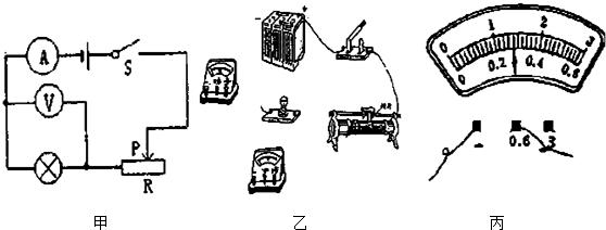 电路 电路图 电子 原理图 558_212