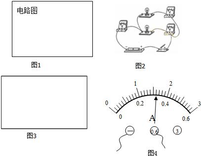 (1)电冰箱的压缩机(电动机)是由温控开关控制的,冷藏室中的照明灯是由