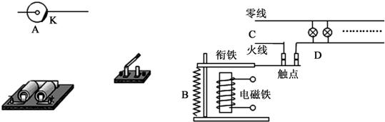 物理实验照明电路接线图