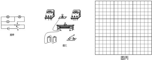 (1)根据电路图甲,用笔画线代替导线,将图乙中的实验电路连接完整.