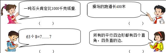 ppt 背景 背景图片 边框 模板 设计 素材 相框 540_172