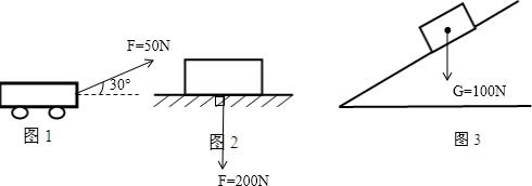 如图所示是小红连接的电路实物图