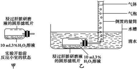 电路 电路图 电子 设计 素材 原理图 448_227