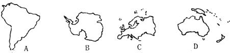 地球上有七大洲四大洋