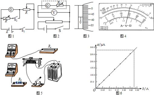 某测量电阻想实验一段小组丝的电阻率,其中使折纸高中生图片