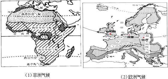 地图 简笔画 手绘 线稿 559_263