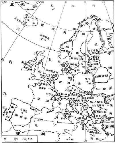 【解答】解:北极圈穿过加拿大,瑞典,挪威,美国,冰岛,芬兰等.