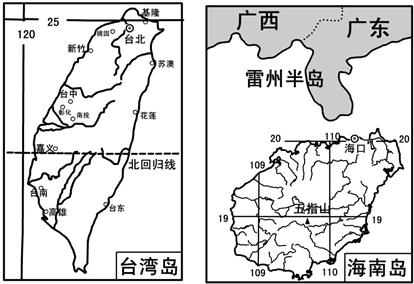 材料一:台湾岛面积近3.6
