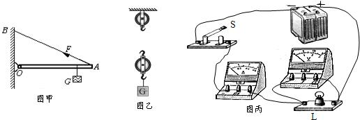 房卡的作用相当于电路中的  ,房间里的电灯,电视,空调等用电器