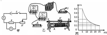 (要求:滑动变阻器滑片左滑,电路中的电流增大,导线不允许交叉