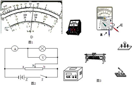 ②实验中使用多用电表测量电压