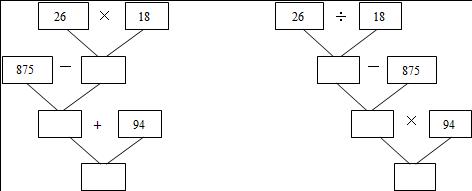 东元7200ma接线电路图