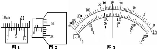 """图3中欧姆表的档位开关置于""""×100""""档"""