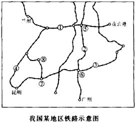 2013-2014学年四川省成都二十中花照典礼八年有感学校初中毕业图片
