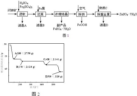 电路 电路图 电子 原理图 453_319