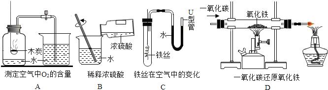 电路 电路图 电子 工程图 平面图 原理图 666_184