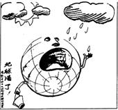 动漫 简笔画 卡通 漫画 手绘 头像 线稿 170_158图片