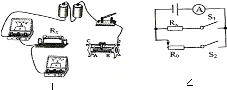 """小惠同学在""""用伏安法测电阻""""的实验中"""