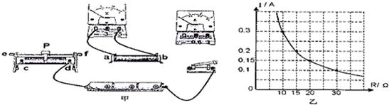 雪花片拼电扇图步骤