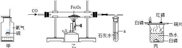 电路 电路图 电子 设计 素材 原理图 600_161
